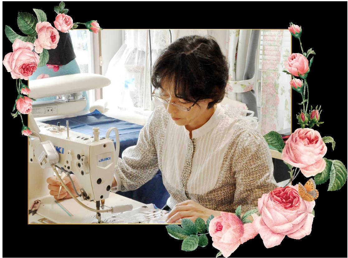 花塚美和|花塚洋裁店